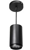 Светодиодный подвесной светильник  10Вт GS-CPDL10W75