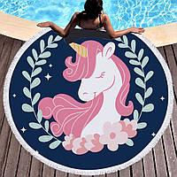 Пляжный коврик круглый микрофибра / полотенце махровое на пляж / покрывало пляжное Единорог 12 диаметр 150 см