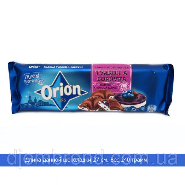 Шоколад Орион с черникой