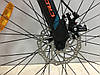 """Двопідвісний велосипед Crosser Aurora 26"""" (рама 15), фото 3"""