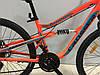 """Двопідвісний велосипед Crosser Aurora 26"""" (рама 15), фото 4"""