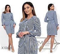 6a0a173c806 (от 48 до 52 размера) Полосатое платье-рубашка в больших размерах с поясом