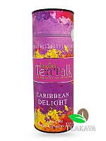 Чай чёрный «English Tea Talk» Caribbean Delight - Карибское Наслаждение, 100 грамм