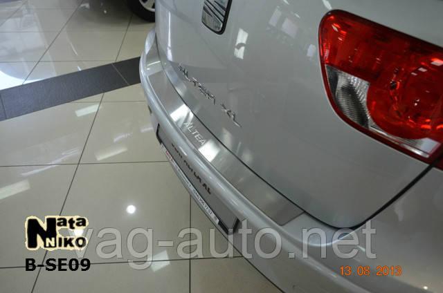 Накладка защитная на задний бампер Seat ALTEA XL/FREETRACK 2007>