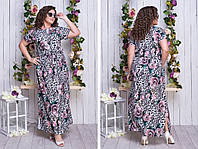 Шикарное женское платье длинное в пол  большого размера  в цветочный принт до 58-го размера