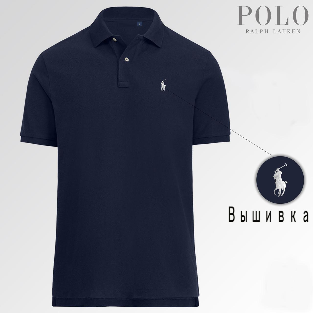 Футболка поло polo Ralph Lauren темно-синяя  вышивка логотип реплика