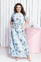 Шикарное женское платье длинное в пол  большого размера  в цветочный принт до 58-го размера голубое