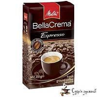 Молотый кофе Melitta Bella Crema эспрессо 250г