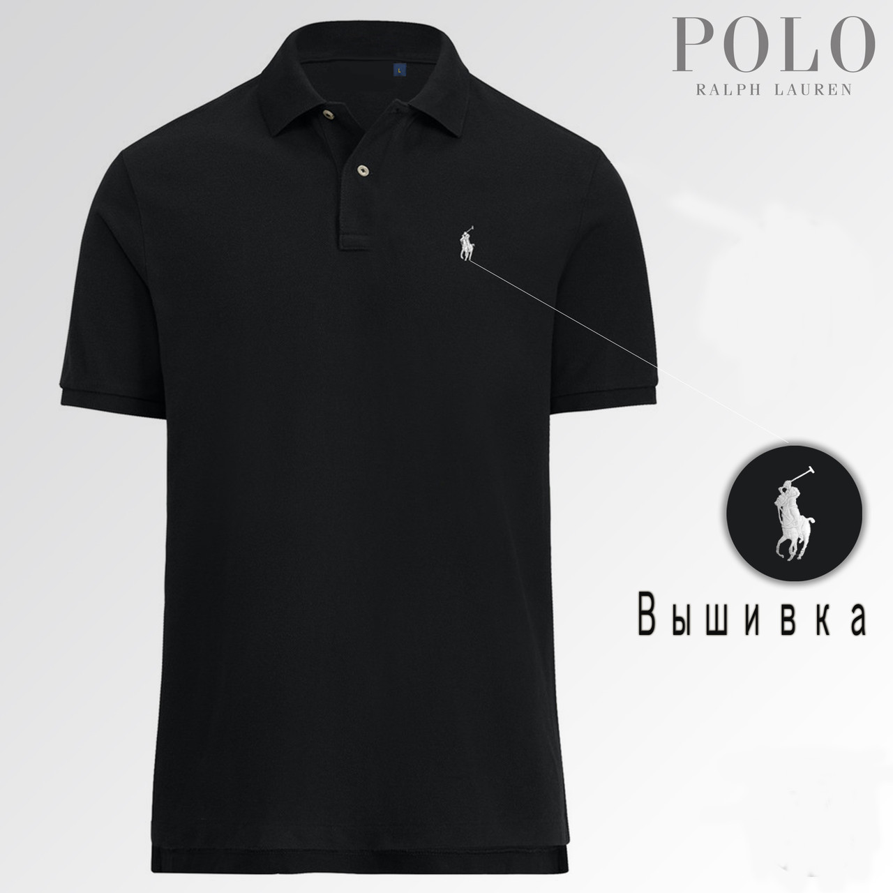 Футболка Ralph Lauren POLO черная вышивка логотип реплика , фото 1