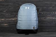 Рюкзак Under Armour Air молодежный стильный городской, цвет серый, фото 1