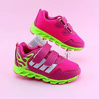 Детские малиновые кроссовки для девочки с рисунком пламя тм Том.м р.28,29,30