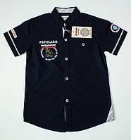 Рубашка-шведка  для мальчика рост 110-146 см, фото 1