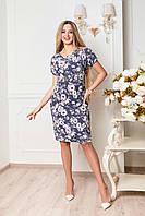 Нарядное женское платье размеры 46-56, фото 1