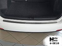 Накладка защитная на задний бампер Seat IBIZA IV COMBI 2010>>