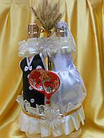 Комплект для украшения свадебного шампанского