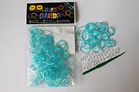 100 штук неоново голубых резиночек  для плетения Loom Bands