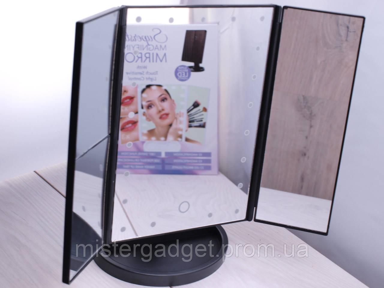 Зеркало для макияжа Magic Make с подсветкой Superstar 22LED