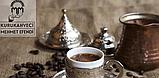 Кофе турецкий  молотый MEHMET EFENDI KURUKAHVECI 72 гр.( 6х12) г, фото 2
