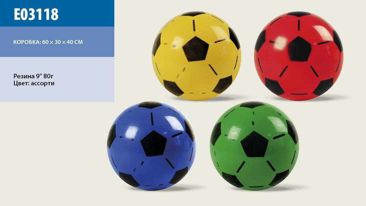 Мяч резиновый футбол 20см