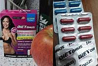 Dietonus (Диетонус) капсулы для похудения