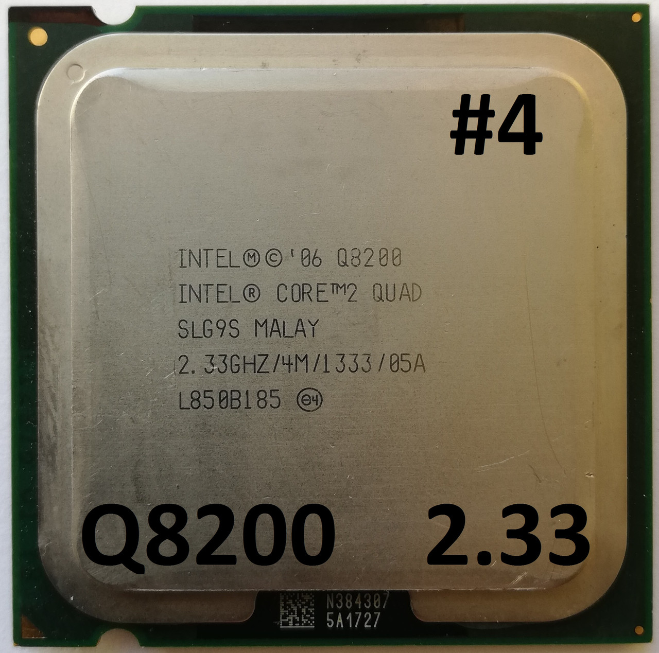 Процессор ЛОТ#4 Intel® Core™2 Quad Q8200 M1 SLB5M 2.33GHz 4M Cache 1333 MHz FSB Socket 775 Б/У