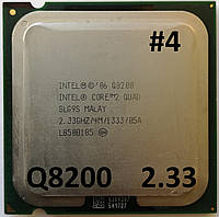 Процессор ЛОТ#4 Intel® Core™2 Quad Q8200 M1 SLB5M 2.33GHz 4M Cache 1333 MHz FSB Socket 775 Б/У, фото 1
