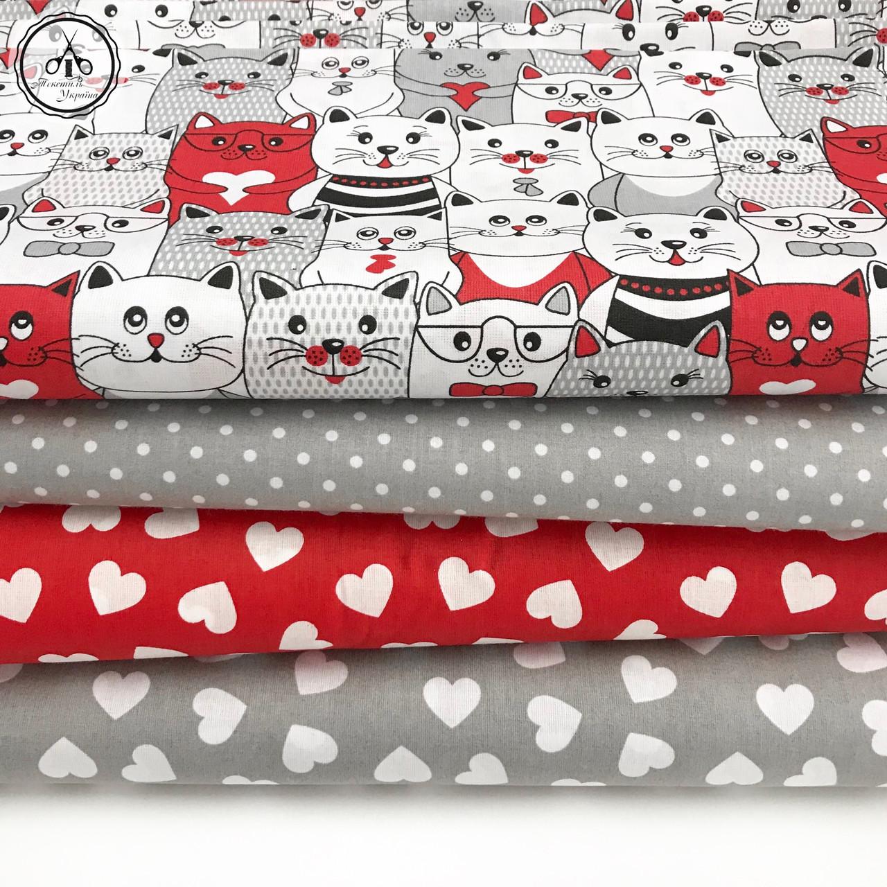 """Польская хлопковая ткань компания серо-красная """"Кошки, горошек, сердца"""" (Пример)"""