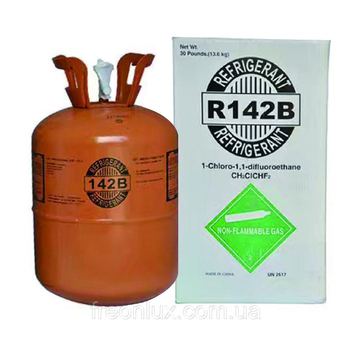 Холодоагент R142В 13,6 кг