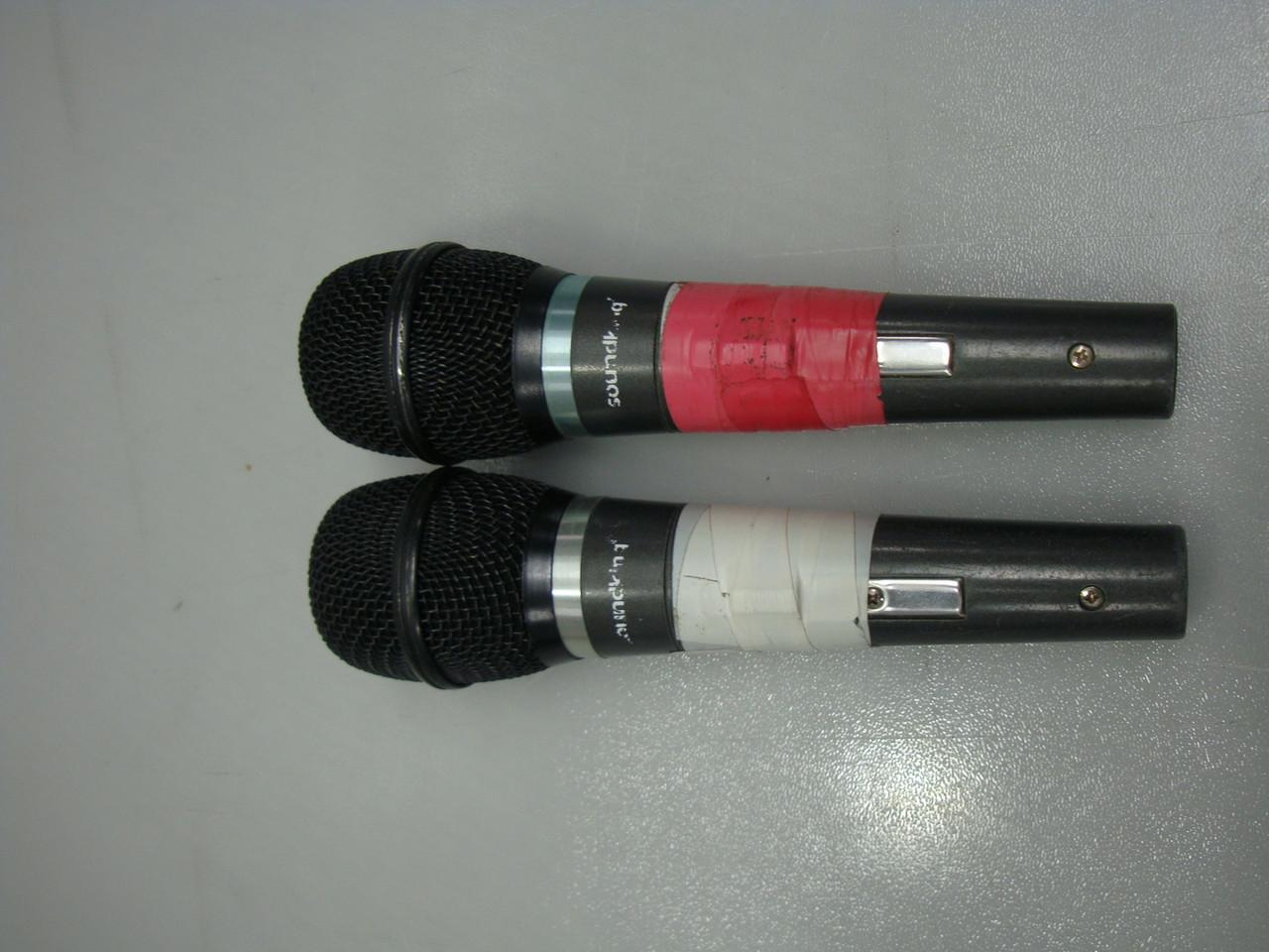 Вокальный микрофон SoundKing SKEH 032