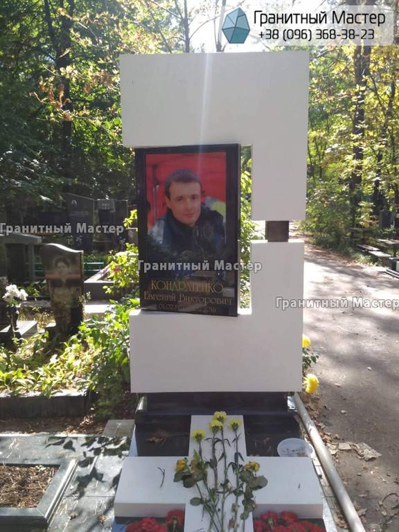 Памятник мужчине из мрамора и гранита. Киев, Лесное кладбище