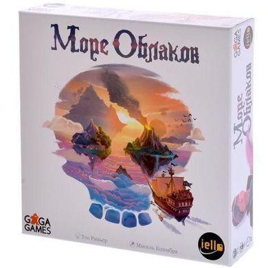 Море Облаков настольная игра