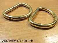 Полукольца (30мм) 4216U (2 сорт) ЗОЛОТО, в упаковке 25 шт