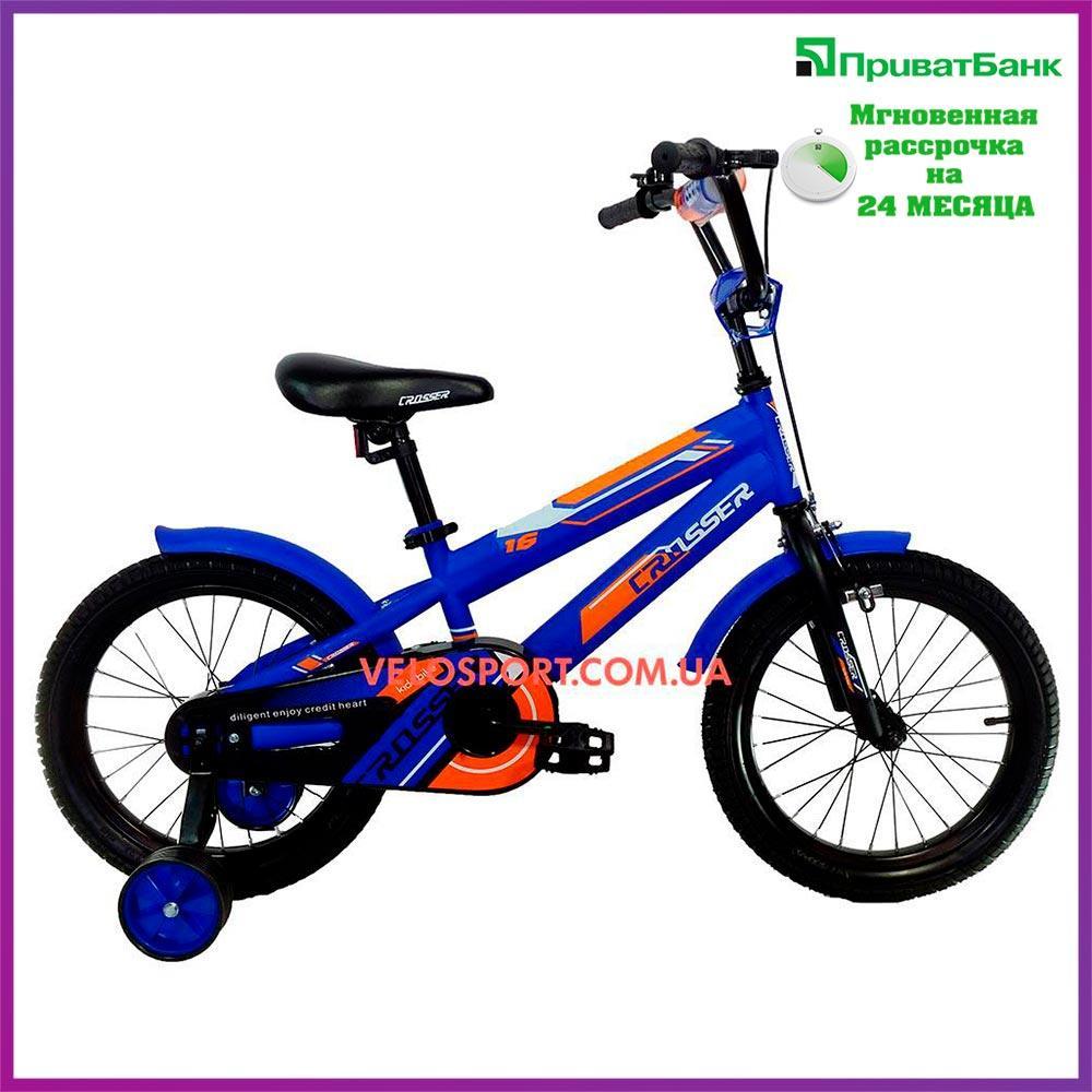 Детский велосипед Crosser JK 711 16 дюймов синий