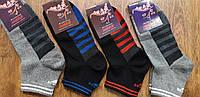 Женские стрейчевые носки «Missis Житомир»,Fitness, фото 1