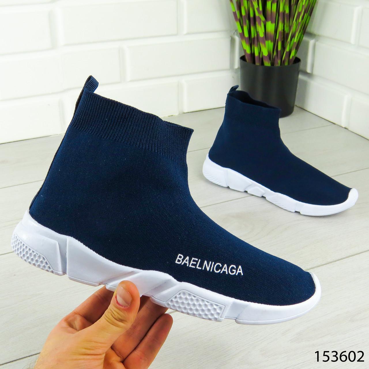 """Кроссовки женские синие в стиле """"Balenciaga"""" текстильные"""