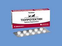 Тиопротектин таблетки
