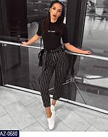 Женские брюки в полоску