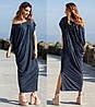 Платье женское в полоску по 64 размер  ям4025