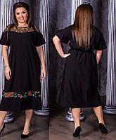 Платье женское с вышивкой батал  ям04001, фото 1