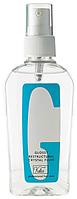 Жидкие кристаллы для восстановления волос Kallos Glossy Restructural, 80 мл
