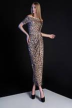 Женское платье в пол с леопардовым принтом (Айша jd), фото 3