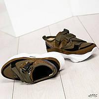 Модные кроссовки женские 2059/6, фото 1