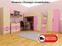 Детская модульная комната TEENAGER корпус Дуб Сонома, фасадыкрем/розовый, бесплатная доставка в Ваш город