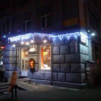 "Новогодняя светодиодная подсветка фасада кафе ""Львівські пляцки""  г. Киев -1"