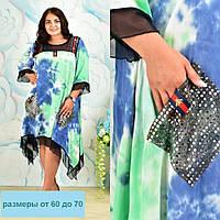 Платье-туника, большие размеры от 60 до 70