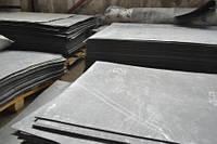 Прокладочный материал (паронит) ГОСТ 481-80