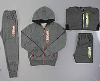 Трикотажный костюм-двойка для мальчиков Sincere оптом, 134-164 pp. {есть:158,164,152,134,140,146}