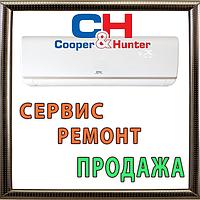 Ремонт и обслуживание кондиционера Cooper&Hunter