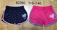 Трикотажные шорты для девочек Grace 116-146 см
