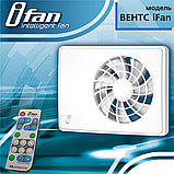 Вентилятор с пультом ВЕНТС іФан (VENTS iFan, Вентс айФан), фото 9